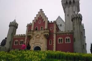 萍乡到长沙世界之窗一日游 长沙世界之窗旅游价格(每周六发团)
