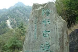 广元到唐家河、清溪古镇2日游|广元到唐家河旅游要多少钱