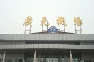【广元1日游】昭化古城、大朝古驿道CS、剑门温泉纯玩1日游