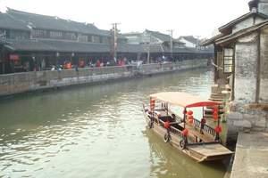 上海、苏州、杭州、南京、绍兴、乌镇、西溪湿地、乌镇双飞五日游