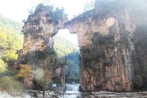晋城陵川凤凰欢乐谷