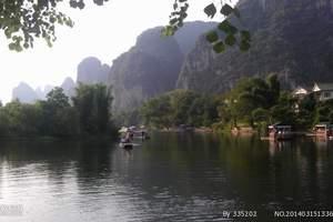 夕阳红—重庆-桂林山水、北海银滩双飞6日游--玩转广西