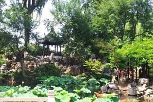 石家庄组团去华东五市扬州乌镇品质双飞六日游