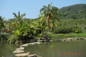 西安到三亚纯玩蜈支洲岛、椰天涯海、亚龙湾、呀诺达、南山6日游