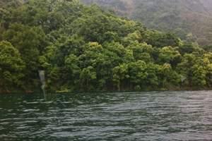 黄石仙岛湖(望仙崖、观音洞、野人岛)双汽一日游
