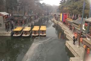 【去颐和园旅游】天安门城楼故宫颐和园一日游 首都一日游多少钱