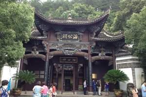 杭州西溪+宋城(含表演)+千岛湖+西塘+周庄四日游--住如家