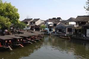 【杭州双水乡】武汉去乌镇西栅+西塘+宋城无购物无自费高铁三天