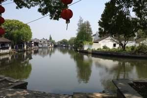 """华东旅游 三日度假线杭州西湖、上海、""""乌镇""""双飞三日游"""