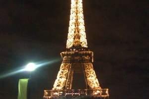 法国个人旅游签证|多少钱|攻略|需要什么资料注意事