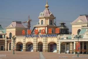 周末游南阳出发到郑州方特欢乐世界一日游