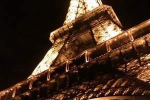 武汉到法国、瑞士、意大利、德国品质游11天 【一价全含四星】
