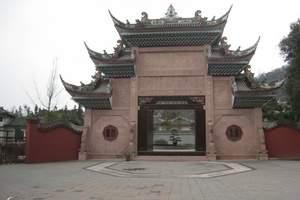 【什么时间北京去四川黄龙风景区旅游适合】青城山双飞双汽十日