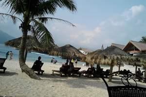 西安到三亚旅游 西安到三亚旅游团价钱 到三亚旅游价格价位
