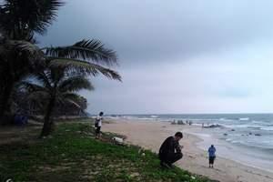 海南蜜月旅行 西安旅行社蜜月旅游 西安到海南小月湾双飞六日游