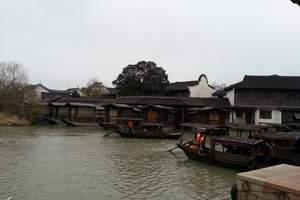 南昌到杭州乌镇旅游_南昌出发去杭州西湖、乌镇双卧四日游 特价