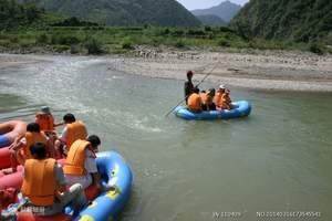 河南南阳西峡漂流_西峡鹳河漂流_郑州到龙潭沟 鹳河漂流两日游