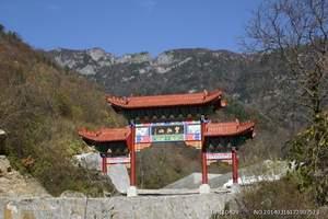 汉中紫柏山森林公园