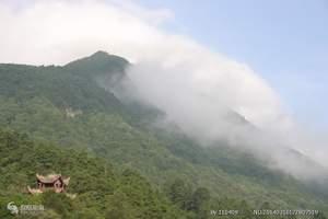 西安到紫柏山行程 西安去紫柏山攻略 留坝张良庙、紫柏山二日游