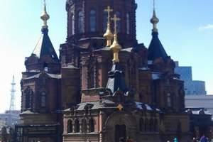 哈尔滨圣索菲亚大教堂、长白山镜泊湖6日游/哈尔滨有什么好玩的