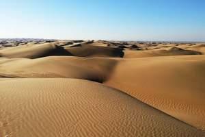 希拉穆仁草原、银肯响沙湾经典二日游