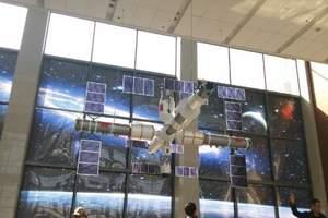 唐山到梦东方—未来世界 航天主题乐园 一日游