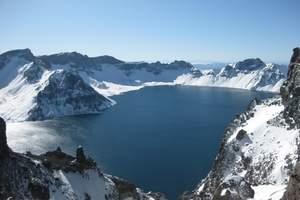 哈尔滨、 漠河、北极村、胭脂沟、北极沙洲、长白山、镜泊湖8日