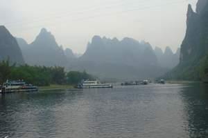 南昌出发到桂林旅游团报价-桂林纯玩双卧五日游-跟团游