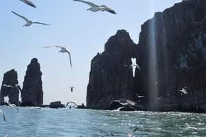 长岛纯玩两日游 海岛游+九丈崖+半月湾+望夫礁 烟台周边游