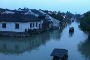 洛阳报团到华东五市杭州、江苏、上海、乌镇木渎双飞5日游