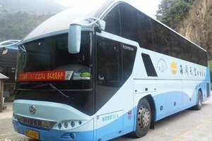 东莞旅游包车