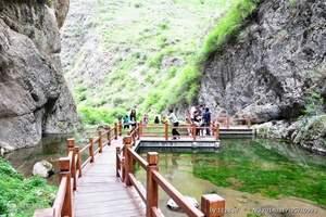 遮阳山旅游风景区