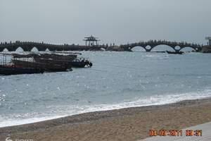 沈阳去兴城温泉海边+古城+葫芦山庄+龙回头温泉2日中国国旅