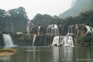 【德天瀑布旅游费用】南宁越南巴马明仕通灵峡谷下龙湾双卧12日