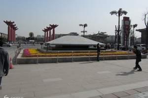 大雁塔广场