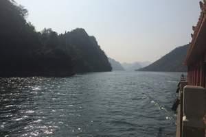 宜昌清江画廊A线成人电子门票(含船票)