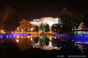 甘肃-西宁-拉萨-布达拉宫单飞单卧往返9日游