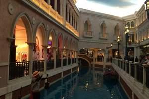 惠州到珠海长隆、澳门新葡京娱乐城两天游
