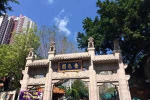 幸福老人畅游香港、澳门+广州旅游空调快速火车双卧活动13日游
