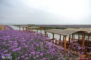 从兰州出发到贵阳+桂林双飞双动品质8日游