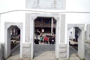 长沙一日游旅游推荐,靖港古镇+铜官窑国家考古遗址公园一日游