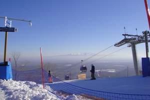 长春到长白山观岚温泉、鲁能滑雪直通车2日