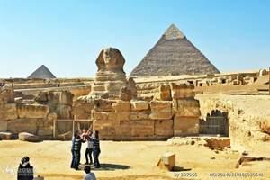 南昌到埃及旅游|埃及红海|开罗金字塔十日游