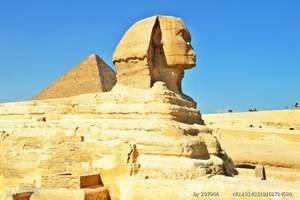 广州起止埃及 土耳其 全景 18  天