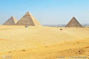 长沙到埃及尼罗河游轮探秘8天 长沙直飞埃及 开罗进 阿斯旺回