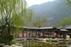 西安去华山三日游报价 兵马俑华山3日游 体验华山探险之旅