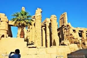 埃及旅游_法老传奇|尼罗河豪华游轮|国际五星酒店三飞10日游