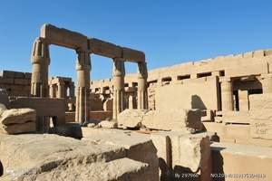 埃及、埃及旅游攻略、香港飞埃及旅游、埃及全景八天(三飞)