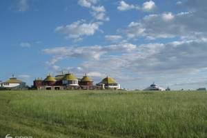 呼伦贝尔草甸草原