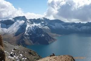 吉林省长白山一日游  长白山主要旅游景点 攻略 天池 瀑布
